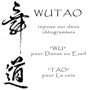 wutao-2ideogrammes